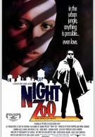 Зоопарк, ночь (1987)