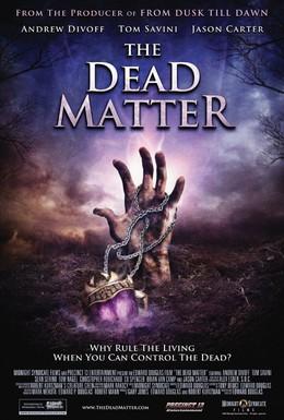 Постер фильма Мертвая плоть (2010)