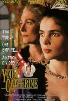 Постер фильма Молодая Екатерина (1990)