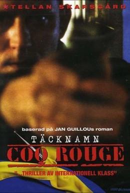 Постер фильма Псевдоним Красный петух (1989)