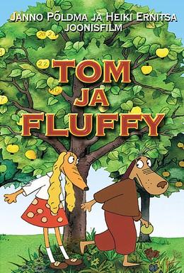 Постер фильма Том и Флуффи (1997)