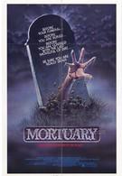 Морг (1983)