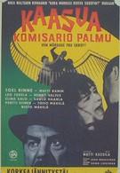 Прибавь газу, комиссар Пальму! (1961)