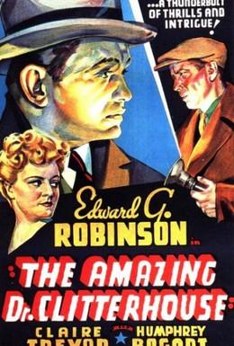 Постер фильма Удивительный доктор Клайттерхаус (1938)
