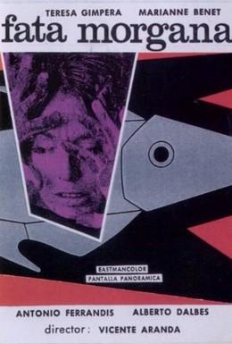 Постер фильма Фата Моргана (1966)