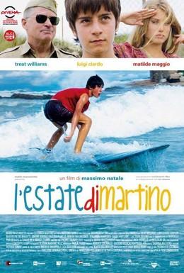 Постер фильма Лето Мартино (2010)
