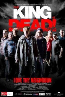 Постер фильма Король мертв (2012)