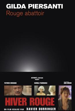 Постер фильма Красная зима (2011)