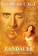 Зандали (1991)