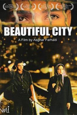 Постер фильма Прекрасный город (2004)