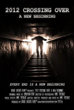 Постер фильма Переход 2012: Новое начало (2012)