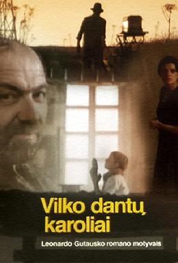 Постер фильма Ожерелье из волчьих зубов (1997)