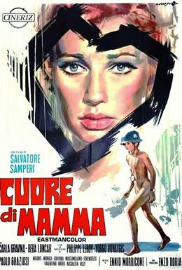 Постер фильма Сердце мамы (1969)