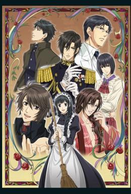 Постер фильма Кинетограф: Великолепие и благородство семьи (2012)