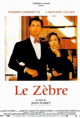 Постер фильма Зебра (1992)