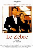 Зебра (1992)