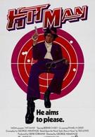 Наемный убийца (1972)