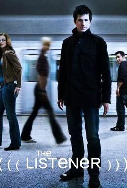 Постер фильма Читающий мысли (2009)