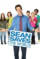 Шон спасает мир (2013)