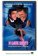 Полночная смена (1996)