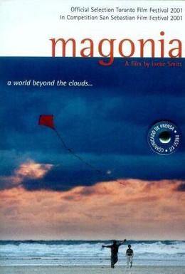 Постер фильма Магония (2001)