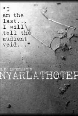 Постер фильма Ньярлатотеп (2001)
