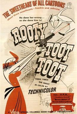 Постер фильма Трам-пам-пам (1951)