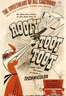 Трам-пам-пам (1951)