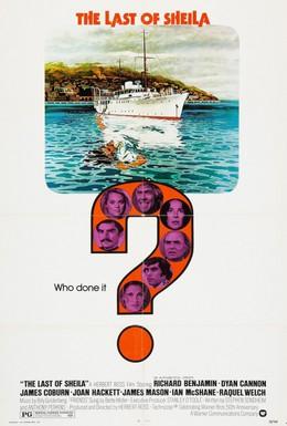 Постер фильма Последний круиз на яхте Шейла (1973)