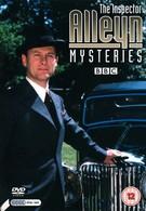 Инспектор Аллейн расследует (1990)