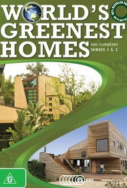 Постер фильма Лучшие экологические дома мира (2008)