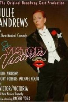 Постер фильма Виктор - Виктория (1995)