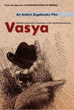 Постер фильма Вася (2002)