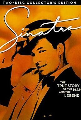 Постер фильма Синатра (1992)