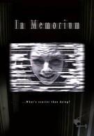 Память (2005)