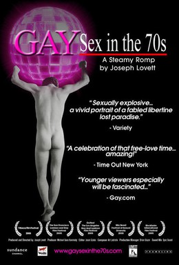 Постер фильма Гей-секс 1970-х (2005)