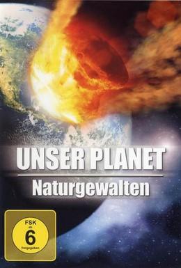 Постер фильма Земные катаклизмы (2009)
