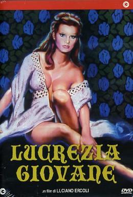 Постер фильма Молодая Лукреция (1974)