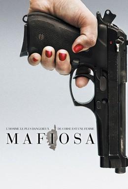 Постер фильма Мафиоза (2006)