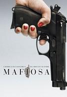 Мафиоза (2006)