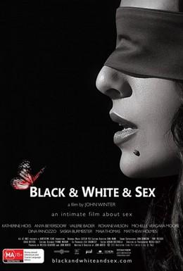 Постер фильма Черно-белый секс (2012)