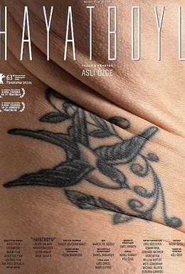 Постер фильма Пожизненный (2013)
