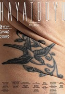 Пожизненный (2013)