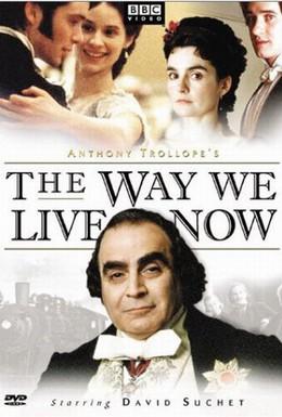 Постер фильма Дороги, которые мы выбираем (2001)