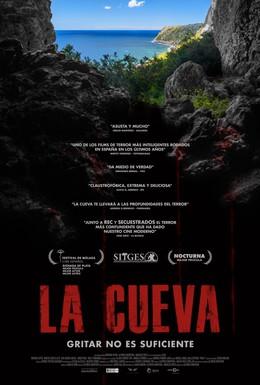 Постер фильма Пещера (2014)