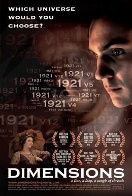 Постер фильма Измерения (2011)