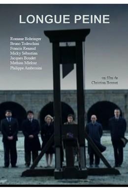 Постер фильма Долгий срок (2011)