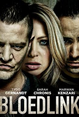 Постер фильма Предательство (2014)