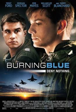 Постер фильма Горящая синева (2013)