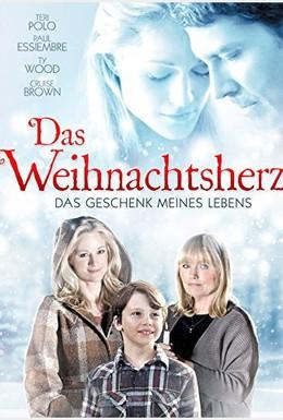 Постер фильма Сердце Рождества (2012)